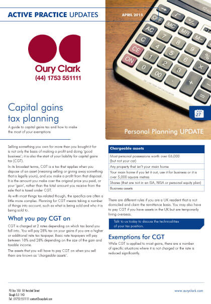 Active Practice Update - An introduction to VAT